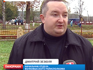 Белорусский сельский тренд - агрогородок Беларускі сельскі трэнд - аграгарадок Agro-town is Belarusian rural trend