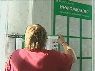 Беларусбанк продолжает обслуживать  кредиты, взятые под 14 и 16 % годовых Беларусбанк прадаўжае абслугоўваць  крэдыты, узятыя пад 14 і 16 % гадавых