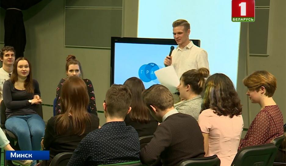 Второй день медиафорума пройдет в дискуссиях о роли и силе влияния Интернета Другі дзень Беларускага міжнароднага медыяфоруму пройдзе ў гарачых дыскусіях аб ролі і сіле ўплыву інтэрнэту Second day of  Belarusian International Media Forum to  discuss role and power of Internet