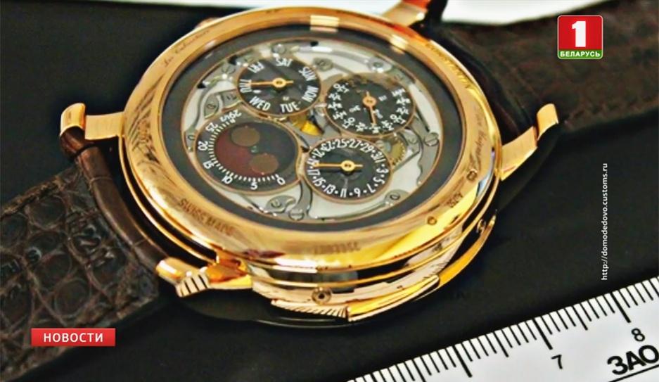 В аэропорту Домодедово у белоруски изъяли эксклюзивные часы за 240 000 долларов У аэрапорце Дамадзедава ў беларускі канфіскавалі эксклюзіўны гадзіннік за 240 000 долараў