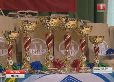 Школьники Минской области присоединились к масштабному интеллектуальному марафону  Школьнікі Мінскай вобласці далучыліся да маштабнага інтэлектуальнага марафону