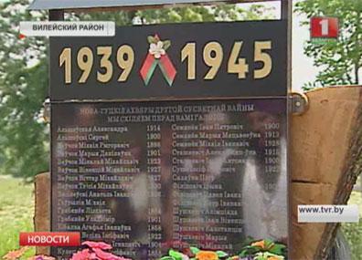 Монумент за счет собранных всем селом денег  Манумент за  кошт сабраных усім сялом грошай