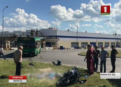 В Солигорске от столкновения с автобусом погиб байкер