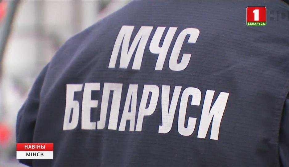 Белорусские спасатели самые быстрые и сильные. Команда МЧС вернулась с соревнований в Бельгии Беларускія ратавальнікі  самыя хуткія і моцныя. Каманда МНС вярнулася са спаборніцтваў у Бельгіі