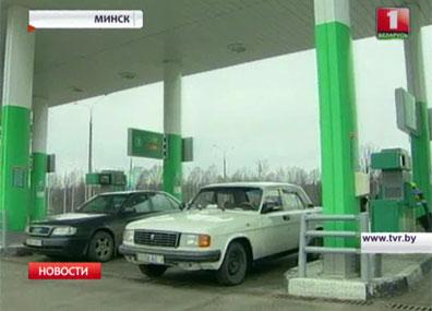 Цены на топливо в Беларуси  больше не зависят от курса валюты Цэны на паліва ў Беларусі  больш не залежаць ад курсу валюты