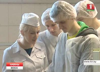 Минские хлебозаводы открывают двери для туристических групп  Мінскія хлебазаводы адчыняюць дзверы для турыстычных груп