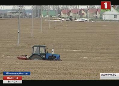 Сельхозорганизации Минской области в этом году планируют получить около 2 миллионов тонн зерна Сельгасарганізацыі Мінскай вобласці сёлета плануюць атрымаць каля  2 мільёнаў тон збожжа Agricultural organizations of Minsk region plan to harvest about 2 million tons of grain this year
