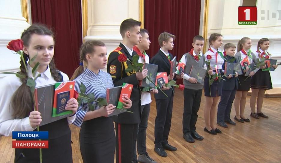 В разных уголках Беларуси свой первый паспорт получили 3 тысячи 300 граждан  У розных кутках Беларусі свой першы пашпарт атрымалі 3 тысячы 300 грамадзян