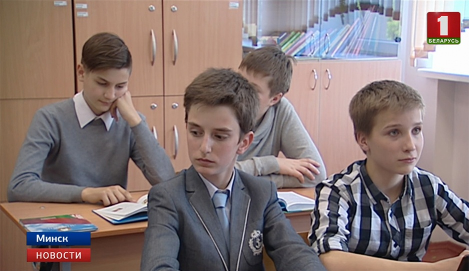 К началу учебного года  готовы фактически все школы страны Да пачатку навучальнага года  гатовыя фактычна ўсе школы краіны