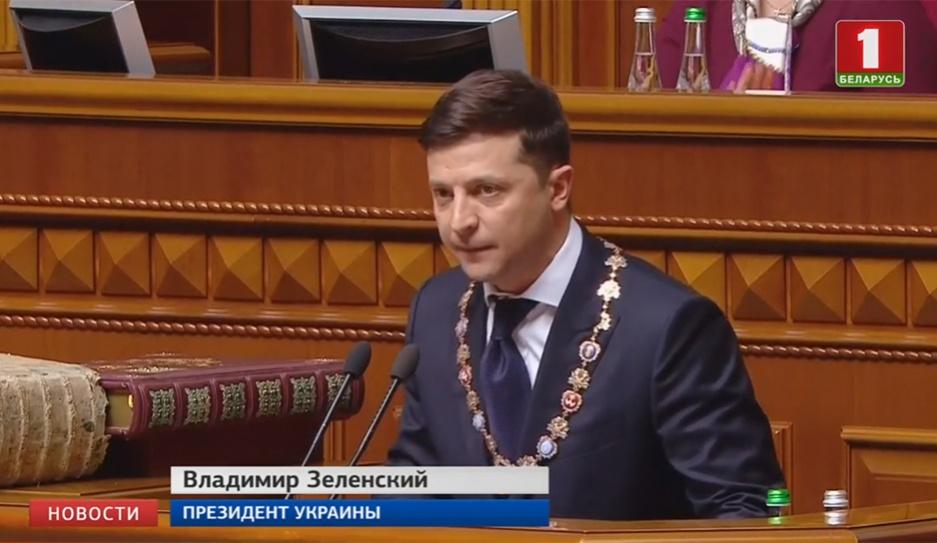 Владимир Зеленский стал шестым  президентом Украины Уладзімір Зяленскі стаў шостым  прэзідэнтам Украіны