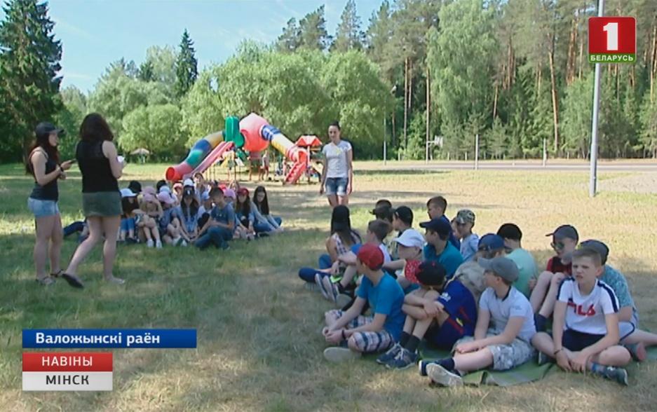 В оздоровительных центрах эти каникулы проведут более 50 тысяч школьников У аздараўленчых цэнтрах гэтыя канікулы правядуць больш за 50 тысяч школьнікаў