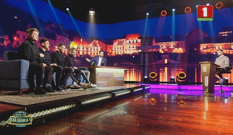 Гости шоу: Денис Клявер, Ксения Валаханович и Stand-Up Minsk