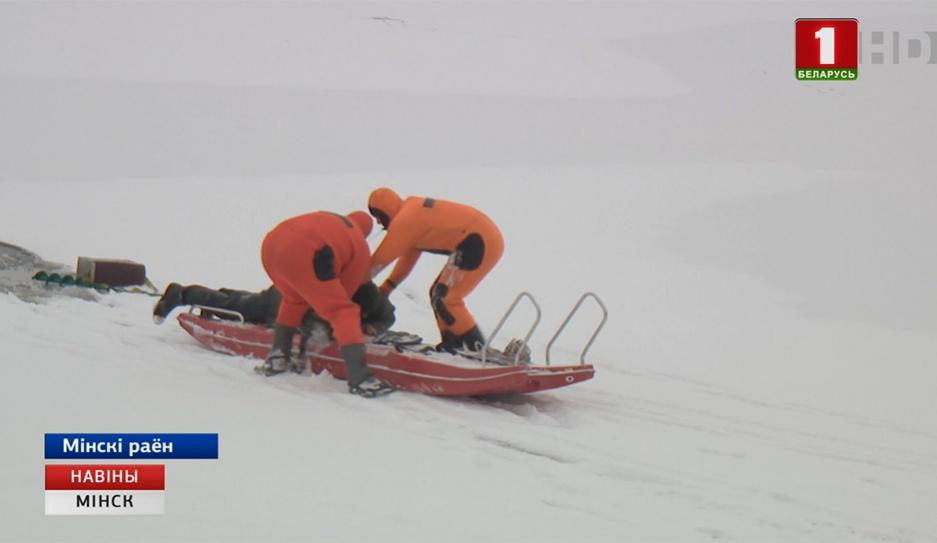 Несколько рыбаков Минской области неудачно открыли сезон Некалькі рыбакоў Мінскай вобласці няўдала адкрылі сезон