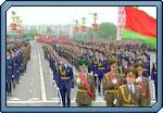 Военный парад и спортивно-молодежное шествие, посвященные 65-й годовщине Победы в Великой Отечественной войне