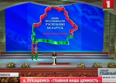 """Лукашенко: """"Главная наша ценность - народ"""" Лукашэнка: """"Галоўная наша каштоўнасць - народ"""" Alexander Lukashenko: Our main value is our people"""