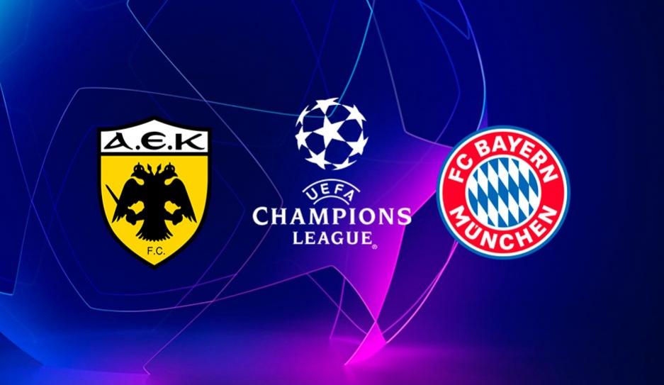 "Футбол. Лига чемпионов. 3 тур. АЕК - ""Бавария"". 0:2"
