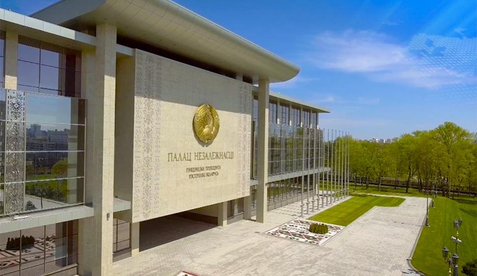 Поздравление Председателю Государственного Совета КНДР Ким Чен Ыну Віншаванне Старшыні Дзяржаўнага Савета КНДР Кім Чэн Ыну