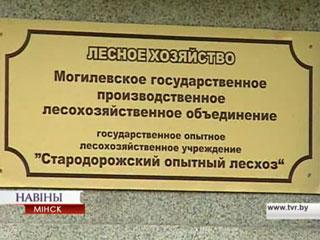 В 13-ый  раз в Минске обновилась Республиканская доска почета 13-ты  раз у Мінску абнавілася Рэспубліканская дошка гонару