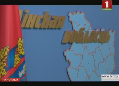 Минская область  - это  четверть всего сельскохозяйственного производства страны  Мінская вобласць  - гэта  чвэрць усёй сельскагаспадарчай вытворчасці краіны