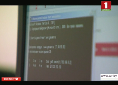 МВД:  Заявлений в милицию по поводу кибератак не поступало МУС:  Заяў у міліцыю з нагоды кібератак не паступала