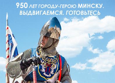 Онлайн-конференция с депутатом Палаты представителей Национального собрания Республики Беларусь Михаилом Миловановым