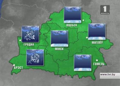 Прогноз погоды на 29 марта Прагноз надвор'я на 29 сакавіка