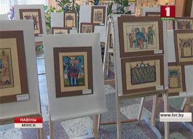 В 39-й минской гимназии открылась выставка, посвященная искусству Армении  У 39-й мінскай гімназіі адкрылася выстава, прысвечаная мастацтву Арменіі  Armenian art exhibition opens at Gymnasia №39 in Minsk