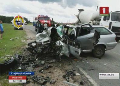 Во время аварии в Столбцовском районе пострадали пять человек Падчас аварыі ў Стаўбцоўскім раёне пацярпелі пяць чалавек