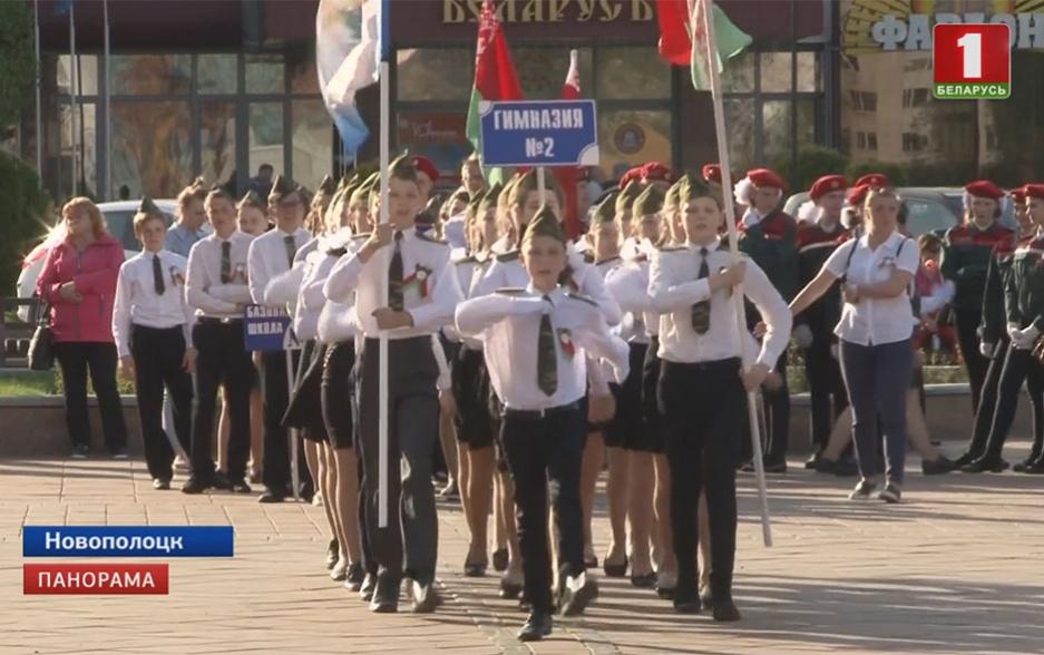 В Новополоцке прошел традиционный праздник строевой песни У Наваполацку прайшло традыцыйнае свята страявой песні