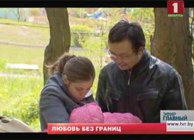 Беларусь и Китай уже давно сближают простые человеческие связи  Беларусь і Кітай ужо даўно збліжаюць простыя чалавечыя сувязі