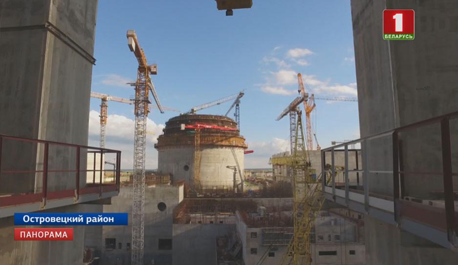 На Белорусской АЭС завершилась миссия МАГАТЭ. Эксперты высоко оценили безопасность на станции На Беларускай АЭС завяршылася місія МАГАТЭ. Эксперты высока ацанілі бяспеку на станцыі