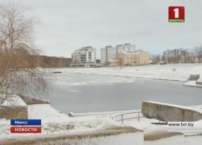 Снег и гололед сегодня обещают белорусские синоптики Снег і галалёд сёння абяцаюць беларускія сіноптыкі