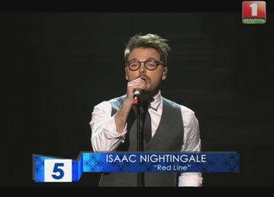 Isaac Nightingale (Вадим Капустин) - Red Line