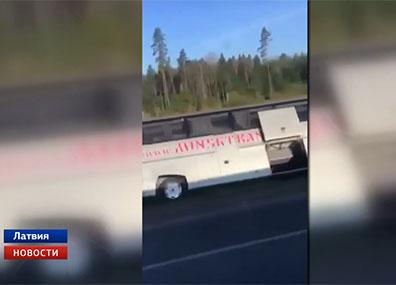 Белорусский автобус опрокинулся под Ригой Беларускі аўтобус перакуліўся пад Рыгай