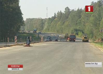 Белорусские машиностроители заняты разработкой новой линейки дорожной техники Беларускія машынабудаўнікі занятыя распрацоўкай новай лінейкі дарожнай тэхнікі