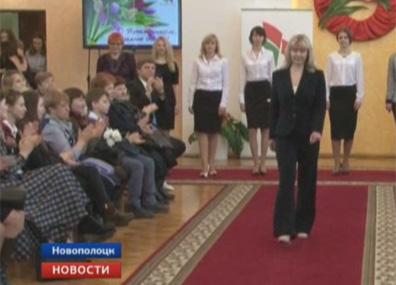 Свой вызов красоте бросили в Новополоцке Свой выклік прыгажосці кінулі ў Наваполацку