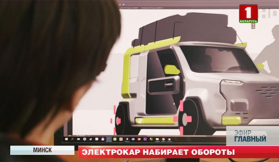 Новый электроминивэн на базе китайского шасси вскоре  покажут широкой общественности  Новы электрамінівэн на базе кітайскага шасі неўзабаве  пакажуць шырокай грамадскасці  New electric car based on Chinese chassis to be presented soon