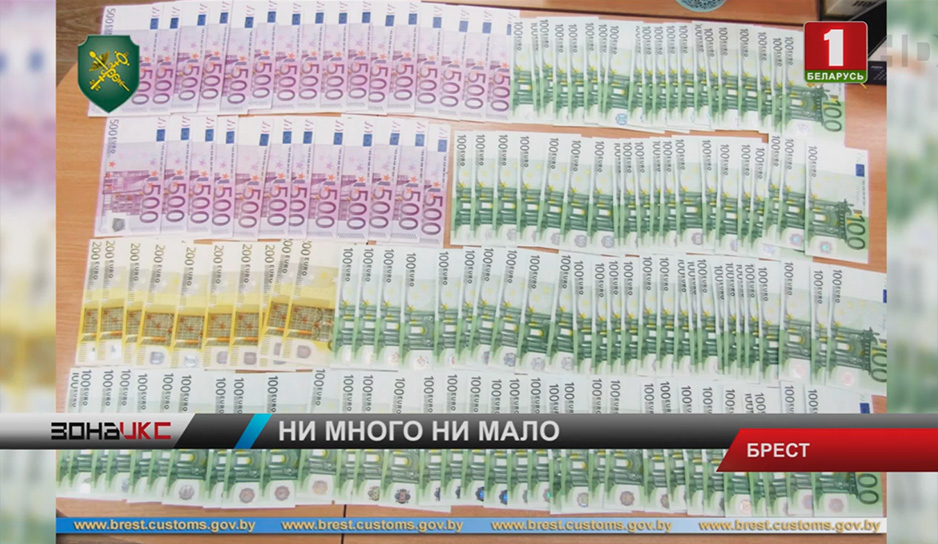 Семейная пара из России по пути в Италию лишилась 26 тысяч евро
