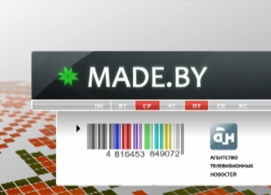 MADE.BY
