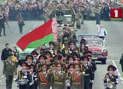 День Победы в Гомеле Дзень Перамогі ў Гомелі