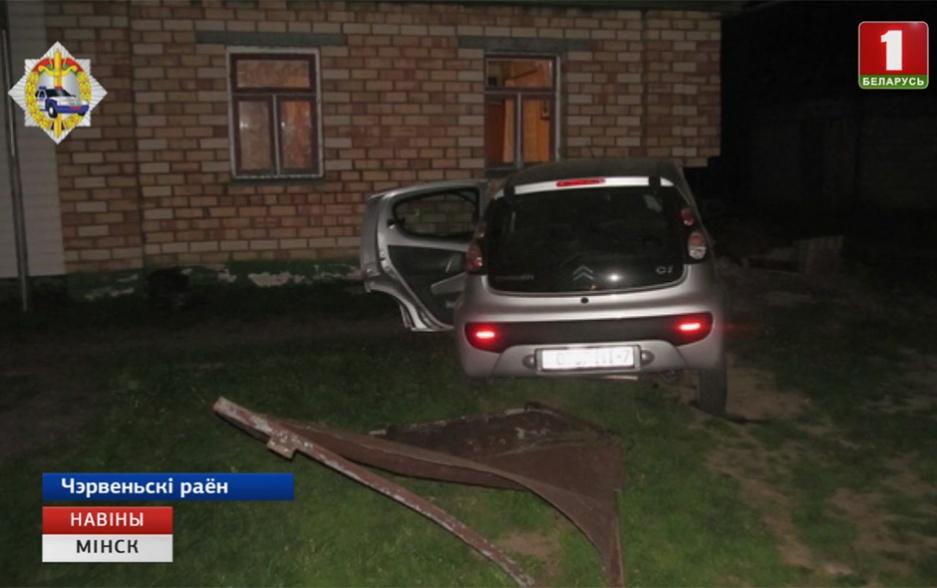 Накануне в Червенском районе произошла авария Напярэдадні ў Чэрвеньскім раёне здарылася аварыя