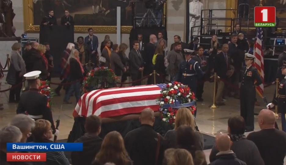 В Вашингтоне прощаются с Джорджем Бушем-старшим У Вашынгтоне развітваюцца з Джорджам Бушам-старэйшым