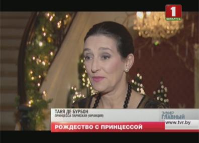 Рождество в королевском стиле Раство ў каралеўскім стылі Christmas celebrated in royal style