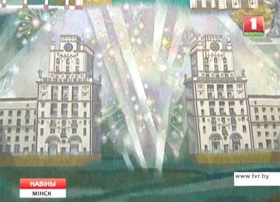 Продукцию Борисовского  комбината декоративно-прикладного искусства отметили дипломами  Прадукцыю Барысаўскага  камбіната дэкаратыўна-прыкладнога мастацтва адзначылі дыпломамі  Products of  Borisov Works of Arts and Crafts noted by diplomas
