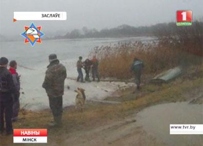 Сегодня утром на Минском море тонул человек Сёння раніцай на Мінскім моры тануў чалавек