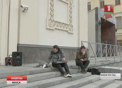 Уличная музыка выйдет за пределы Верхнего города Вулічная музыка выйдзе за межы Верхняга горада