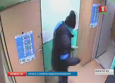 Мужчина с электрошокером ограбил отделение банка Мужчына з электрашокерам абрабаваў аддзяленне банка