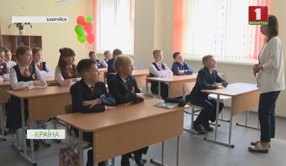 Современная школа торжественно открыла двери в Бобруйске Сучасная школа ўрачыста адчыніла дзверы ў Бабруйску
