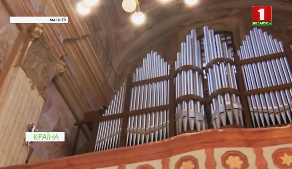В Могилевском кафедральном соборе зазвучал 90-летний орган У Магілёўскім кафедральным саборы загучаў 90-гадовы арган