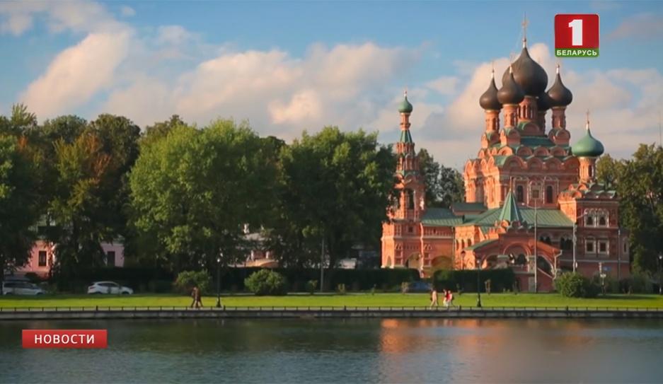 Москва отмечает День города Масква адзначае Дзень горада